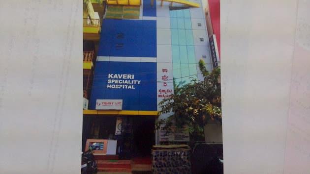 Best Physiotherapy Clinics in Koramangala, Bangalore - Book