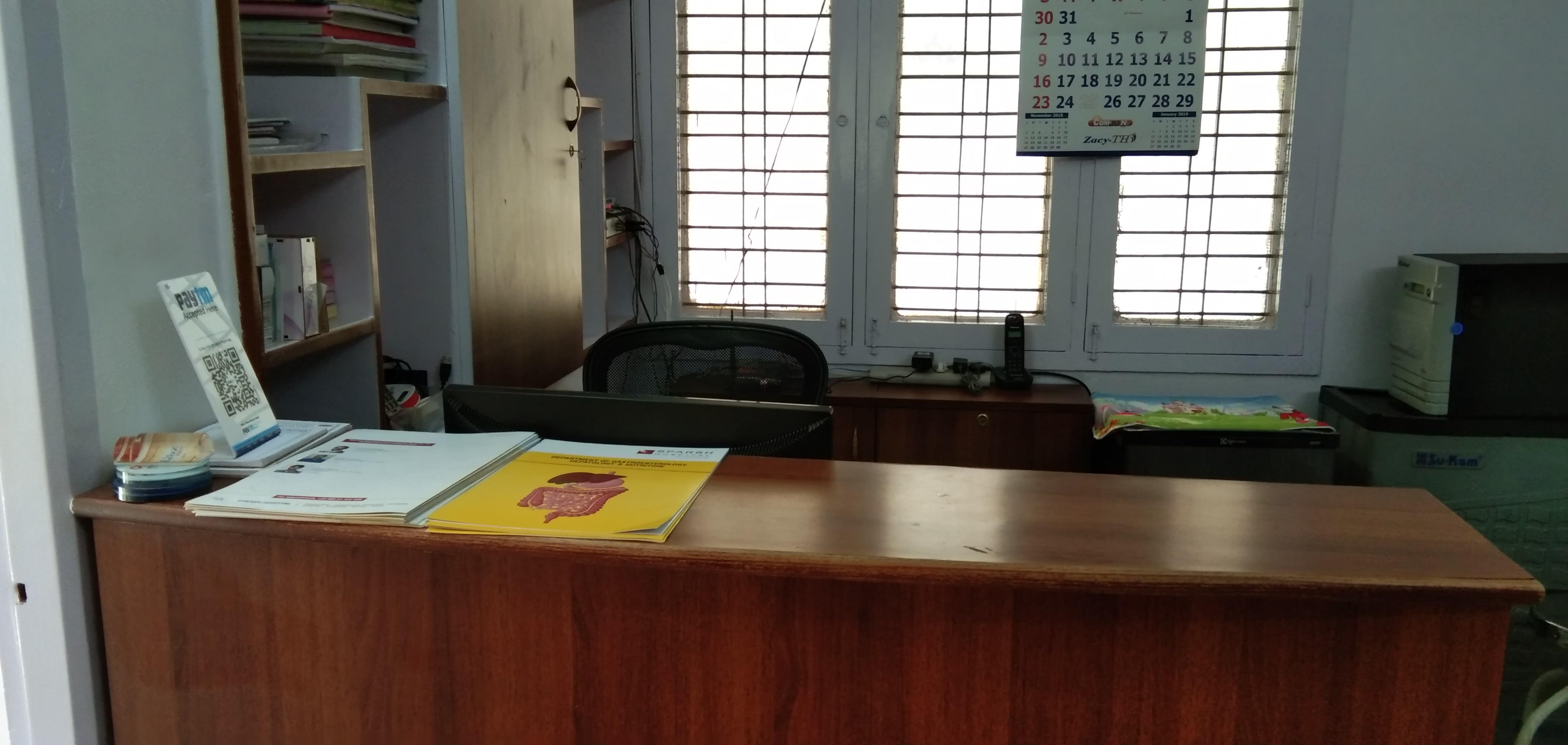 GERD Treatment, Treatment for GERD in Bangalore - View