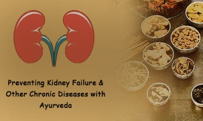Yoga For Kidney Tips Advice From Top Doctors Lybrate