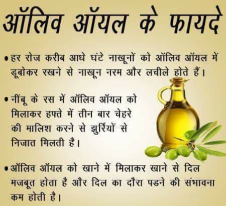 Health Benefits Of Olive oil - By Dr  Harish Kumar   Lybrate