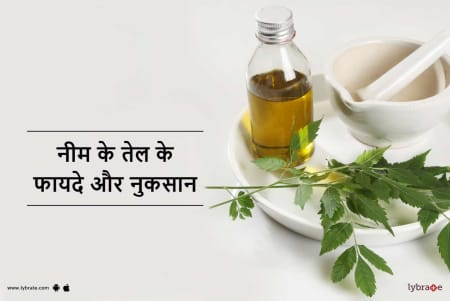 Neem Oil Benefits And Its Side Effects | Lybrate