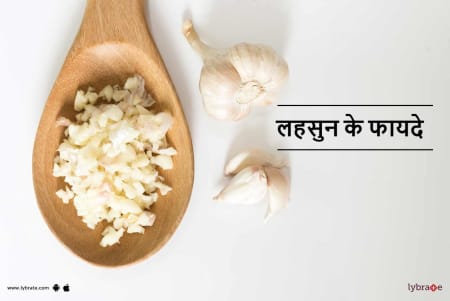 Benefits of Garlic And Its Side Effects | Lybrate