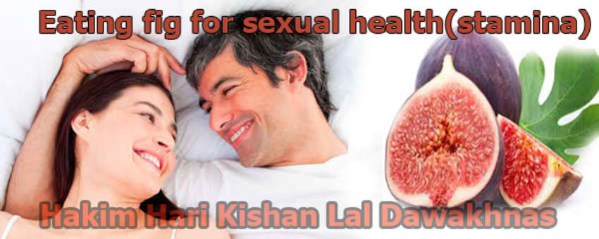 Daily sex benefits in hindi