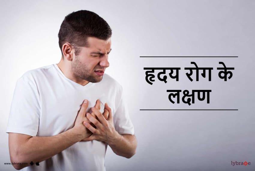 Sexual disorder in hindi
