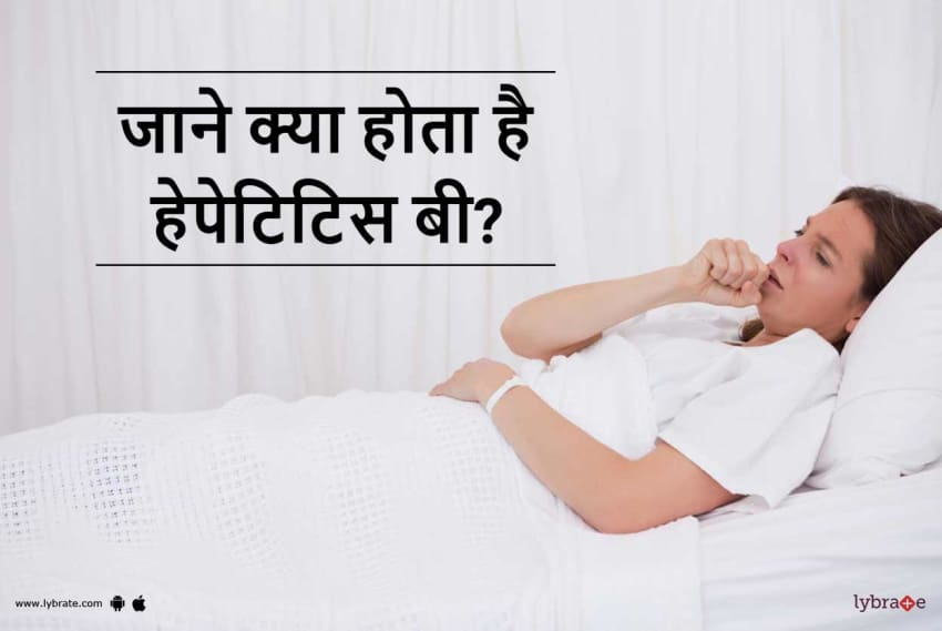 Sexual problems in females in hindi