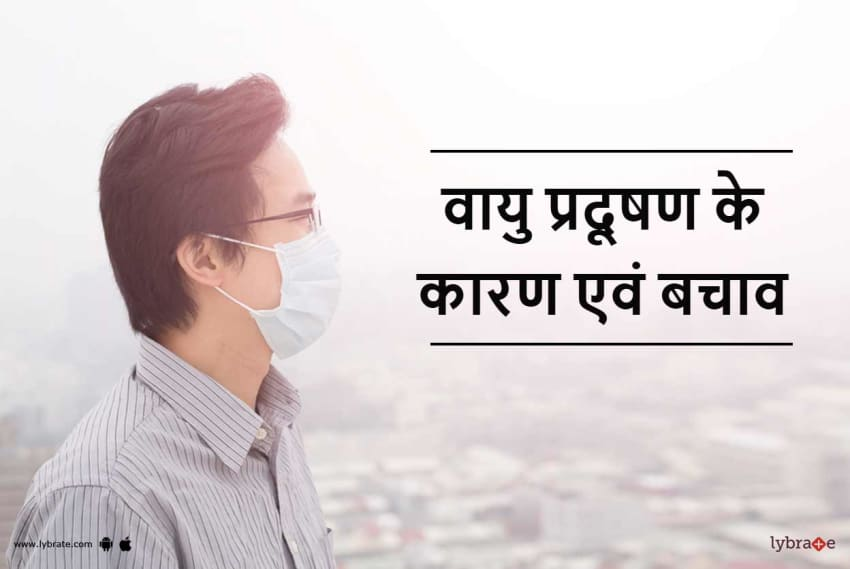 ways to prevent water pollution in hindi