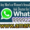 Amar Clinic Old Faridabad