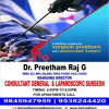 Raj Kumar Multi Speciality Clinic & Diagnostics Bangalore