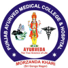 Punjab Ayurved Medical College And Hospital Sri Ganganagar