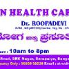 Dr. Roopadevi   Lybrate.com