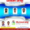 Dr. Ramasubbareddy Challa   Lybrate.com
