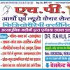 Dr. Rahul Rai | Lybrate.com