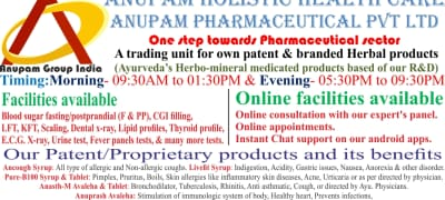 Anupam Holistic Health Care in Shakarpur, Delhi - Book