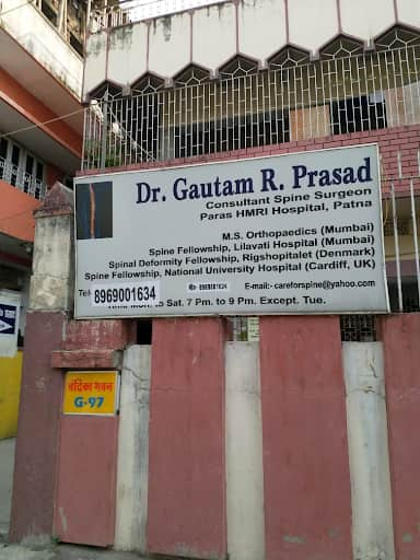 Spinal Surgery Doctors in Patna - View Cost, Book
