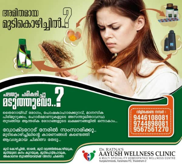 Systemic Lupus Erythematosus Treatment, Treatment for