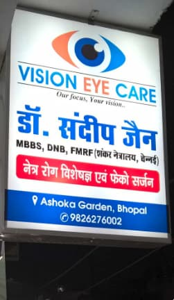 Doctors near me in Ayodhya ByPass Road, Bhopal - Book Online