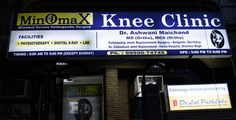 Orthopedic Surgeons in Ganga Ram Hospital, Delhi - Book Instant