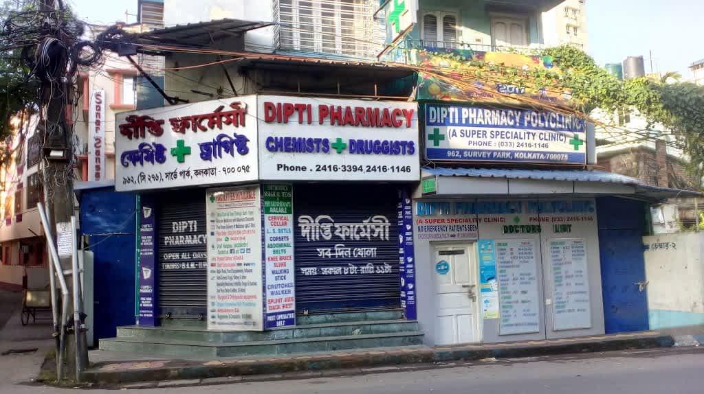 Neurologists in Mallik Bazar, Kolkata - Book Instant