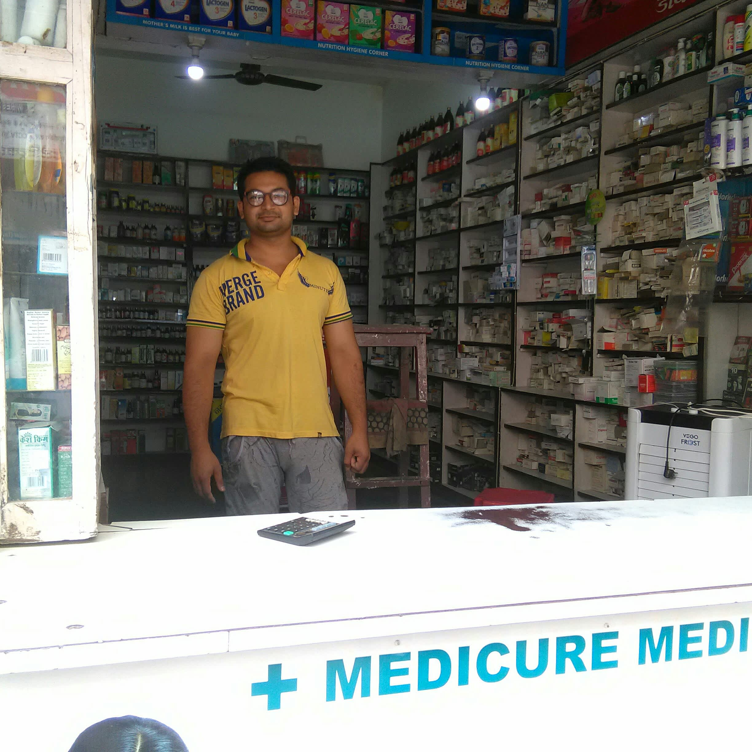 6761e3eec56 General Physicians in Gorakhpur - Book Instant Appointment
