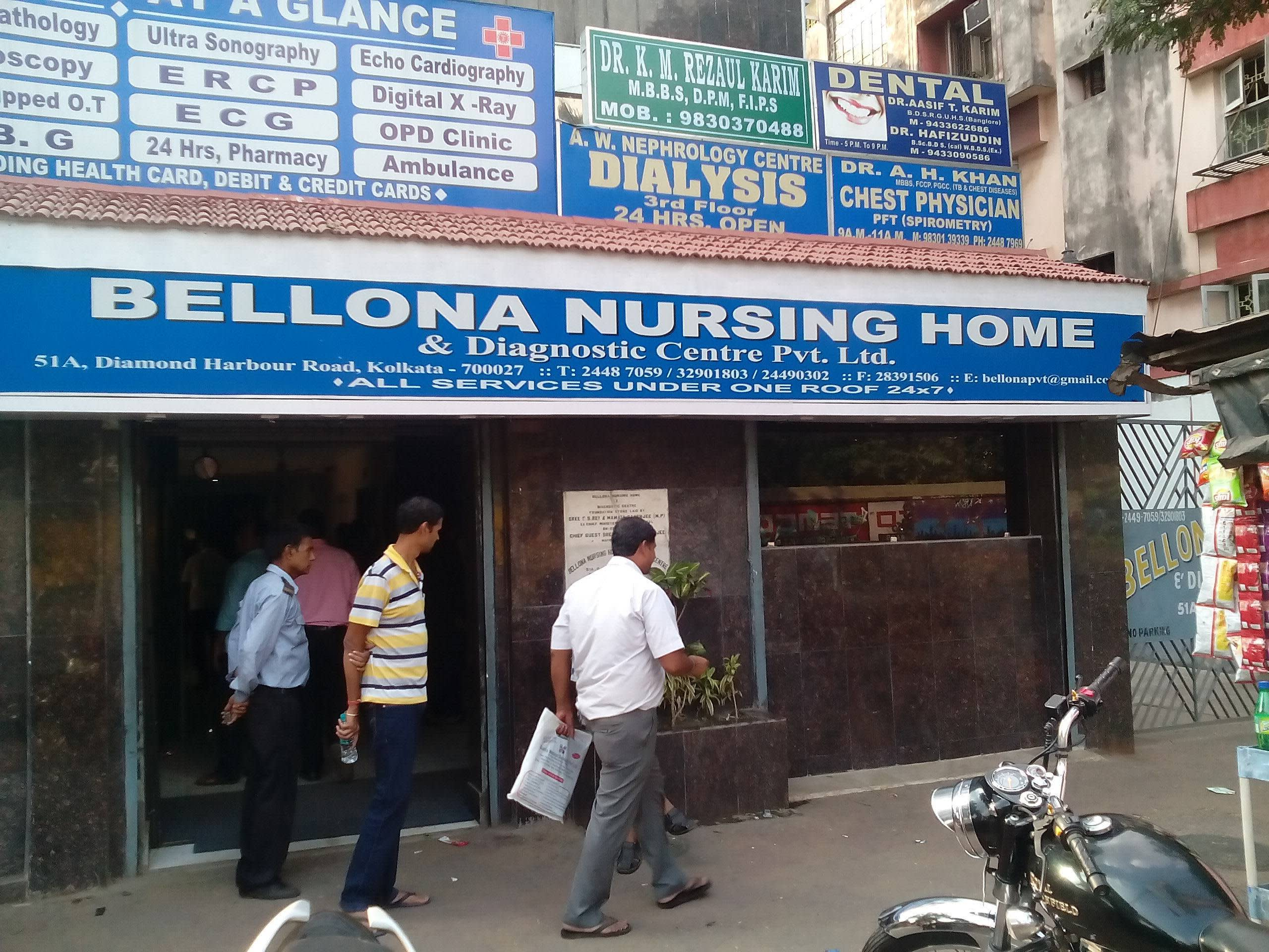 Kidney Stones Treatment Doctors in Kolkata - View Cost, Book