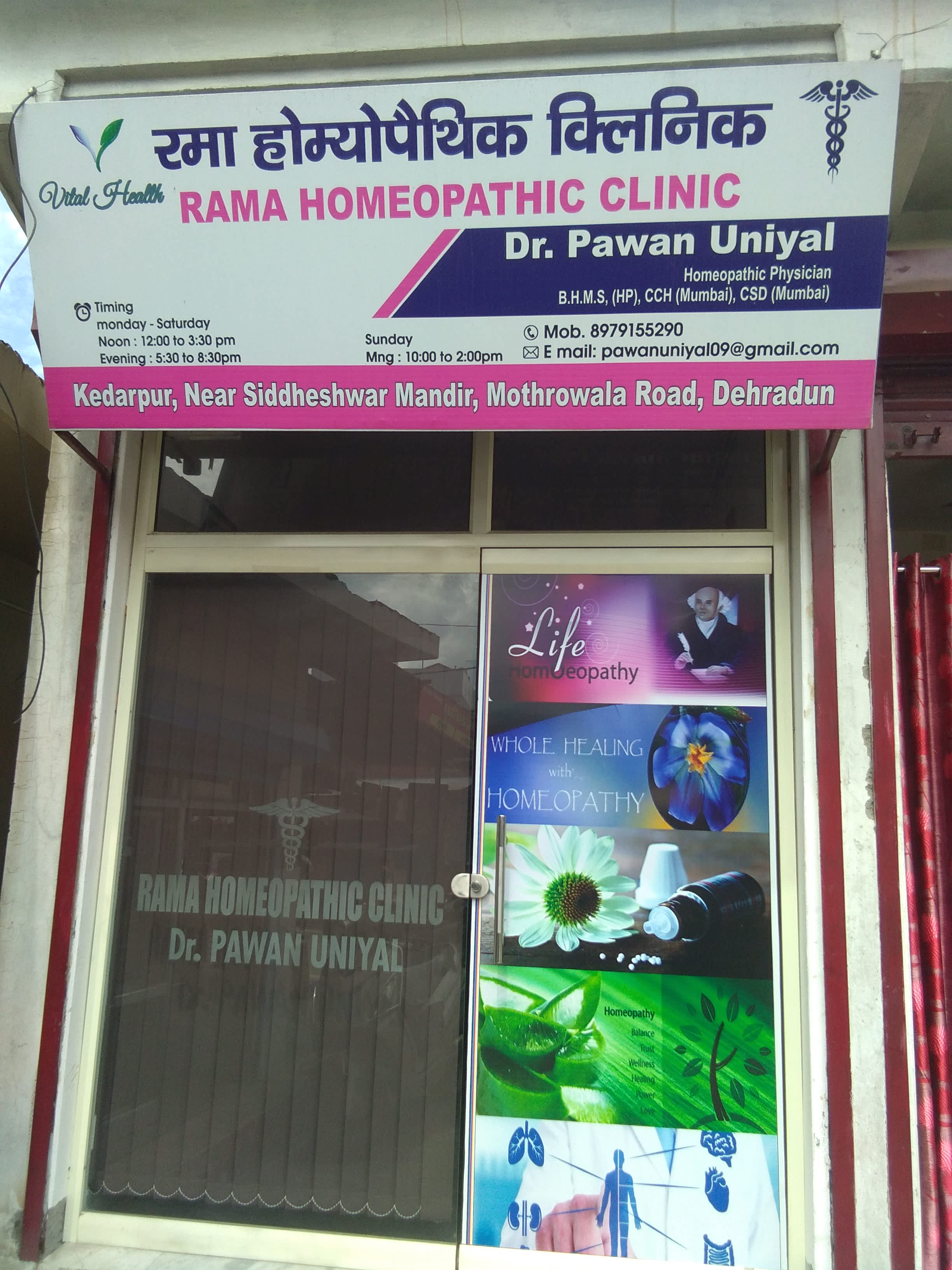 Homeopath Doctors in Dehradun - Book Instant Appointment