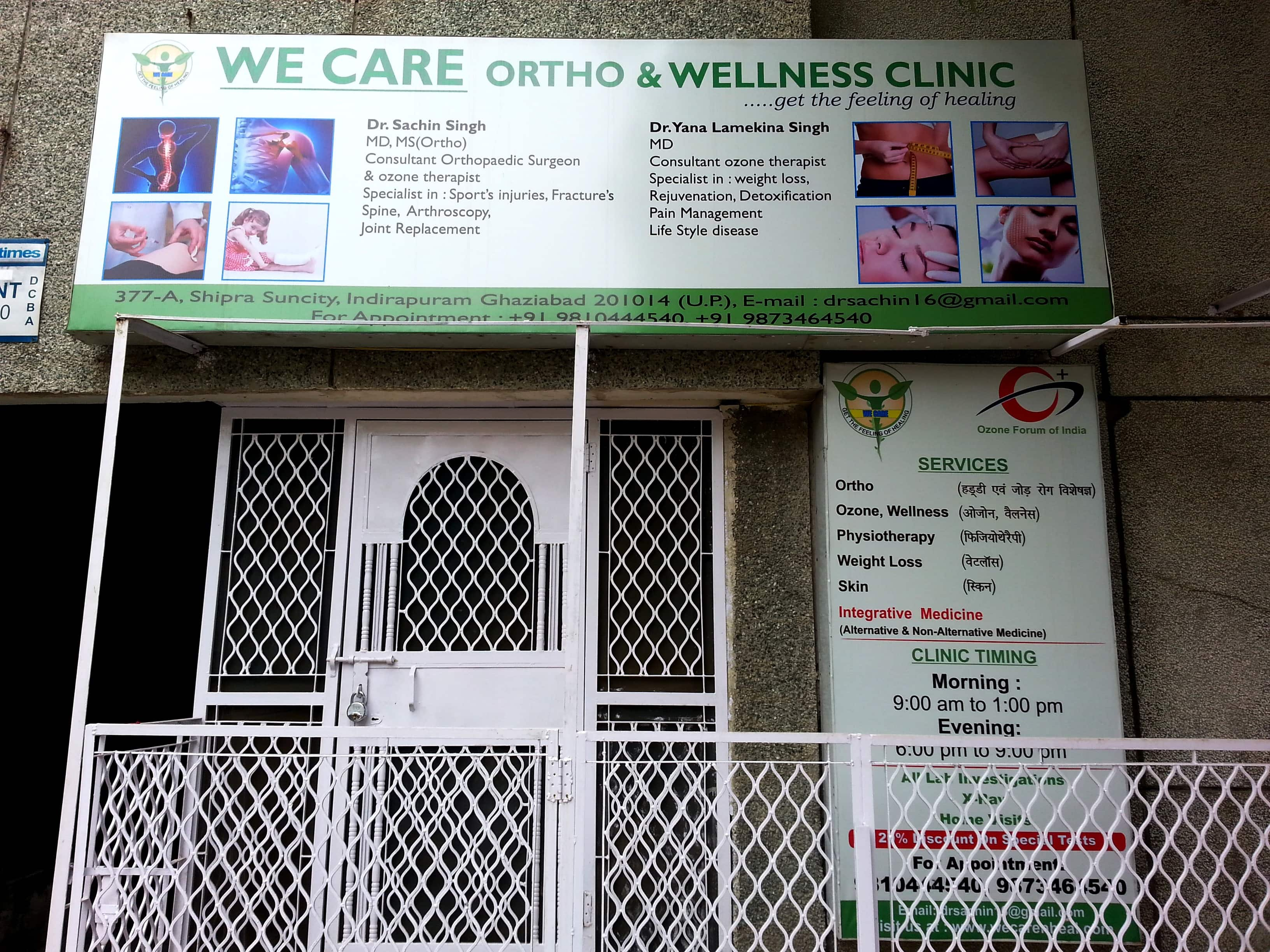 Orthopedic Doctors in Ghaziabad - Book Instant Appointment