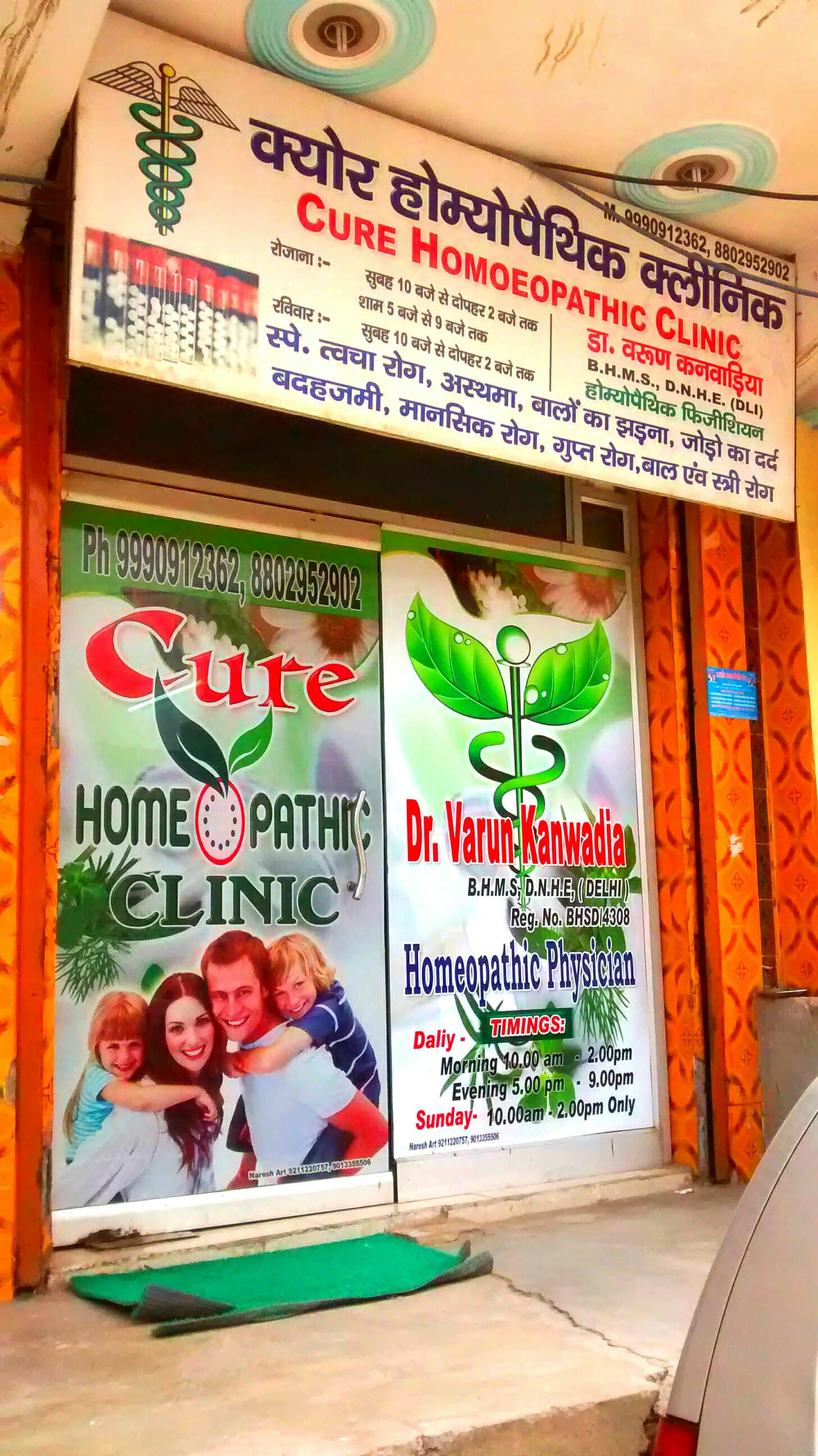 Homeopath Doctors in Budh Vihar, Delhi - Book Instant