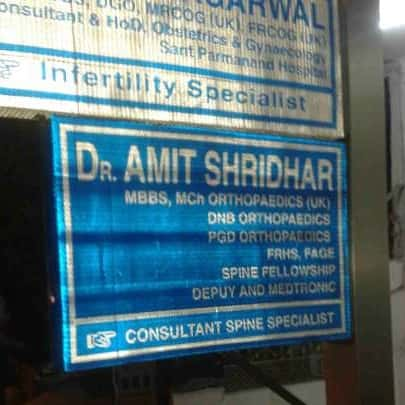 Doctors near me in Sant Parmanand Hospital, Delhi - Book Online