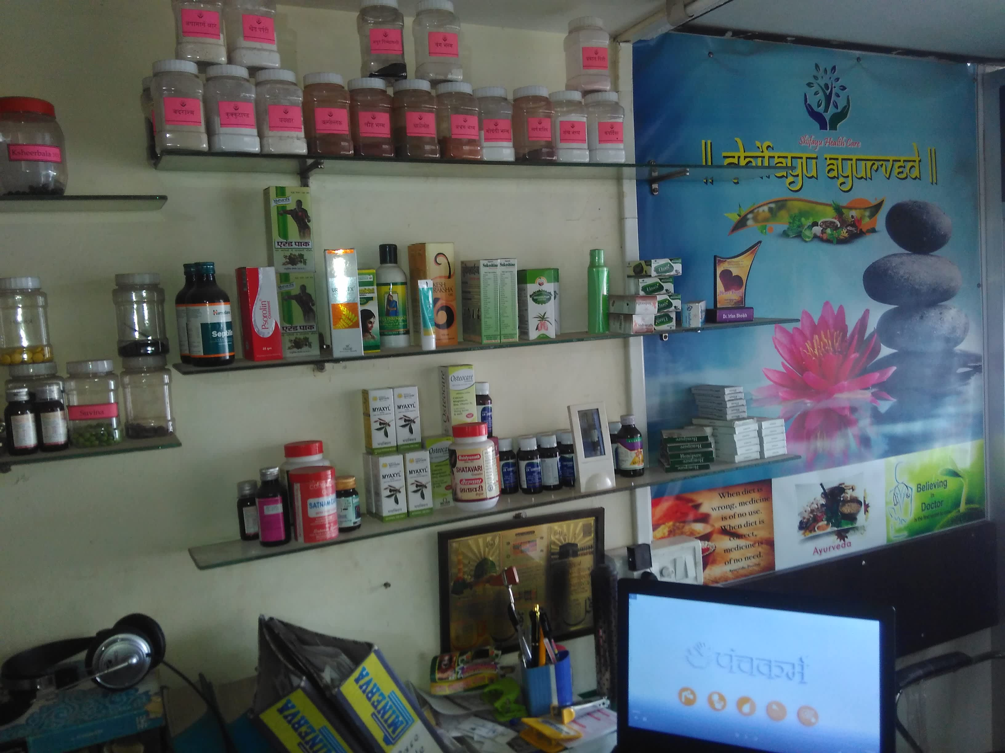 Ayurvedic Doctor in Nagpur - Book Instant Appointment
