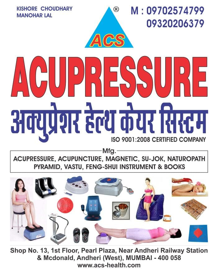 Ear Acupuncture Doctors in Mumbai - View Cost, Book