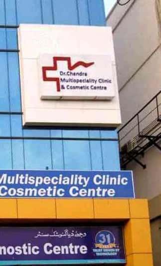 Dermatologists in Madhura Nagar, Hyderabad - Book Instant