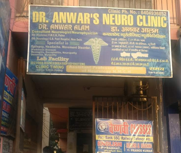 Neurologists in Bailey Road, Patna - Book Instant